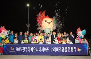D-50-Nuribi-Balloon-Lighting-Ceremony8