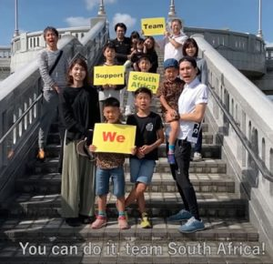 HOST TOWN : Video Message from Iizuka City, Fukuoka Pref. to South Africa